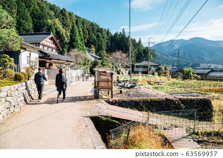 Ohara countryside village in Kyoto, Japan 63569957