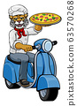 Wildcat Chef Pizza Restaurant Delivery Scooter 63570268