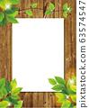 绿色木纹背景框架 63574547