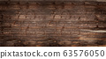 Dark wooden background 63576050