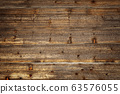 Dark wooden background 63576055