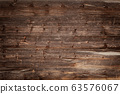 Dark wooden background 63576067