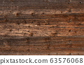Dark wooden background 63576068