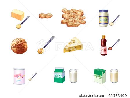 식품 지방군 11종 63578490