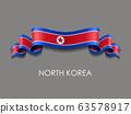 North Korean flag wavy ribbon background. Vector illustration. 63578917