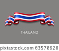 Thai flag wavy ribbon background. Vector illustration. 63578928