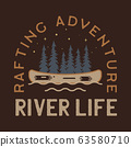 River Life Logo Design. Rafting adventure badge patch. Camp design for t-shirt, other prints. Outdoor insignia label. Stock vector 63580710