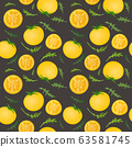 Yellow tomatoes on dark background. Tomato 63581745