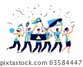 Sport fans. Adults football lovers, cheering with soccer team. Men women, fanatic crowd with flags. Active team support vector illustration 63584447