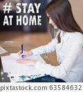 Stay at home virus quarantine background. 63584632