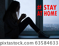 Stay at home virus quarantine background. 63584633