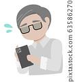 Illustration of an elderly man struggling with smartphone operation 63586270