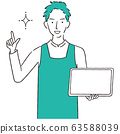Hand-painted 1color male wearing apron presenting with tablet 63588039