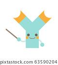 指針棒抗體微笑 63590204