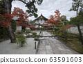 Colorful autumn park in Tenryuji temple garden at 63591603