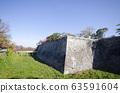 Wall outside of Osaka castle is historic landmark 63591604