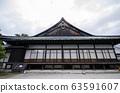 Honmaru Palace at Nijo Castle in Kyoto 63591607