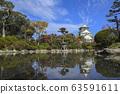 Scenic landscape of Osaka Castle Park 63591611