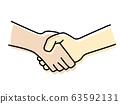 Handshake 63592131