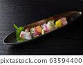 什錦生魚片 63594400