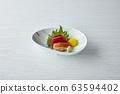 金槍魚和蝦生魚片 63594402