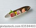 金槍魚,a魚和鮭魚的生魚片拼盤 63594403