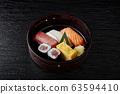 什錦壽司 63594410