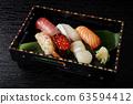 什錦壽司 63594412
