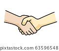 Handshake 63596548