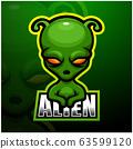 外国人 游戏 商标 63599120