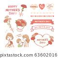 母親節設定材料 63602016