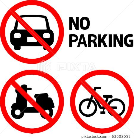 禁止停車,禁止停車標誌 63608055