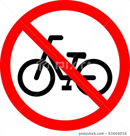 自行車停車禁止標誌 63608056