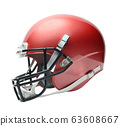 Helmet isolated on a white 63608667