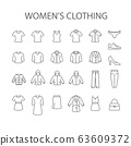 Women's clothing icons - set of woman garments 63609372