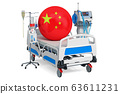 Chinese Healthcare, ICU in China. 3D rendering 63611231