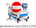 Austrian Healthcare, ICU in Austria. 3D rendering 63611238