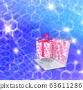 Online shopping sale on PC 63611286