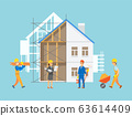 People Working on Construction, Building Work 63614409