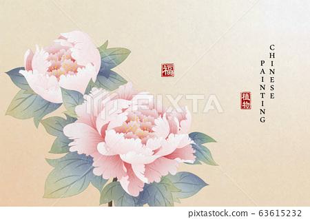 Chinese ink painting art background plant elegant flower peony. Chinese translation 63615232