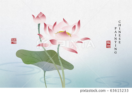 Chinese ink painting art background plant elegant flower lotus in the pond. Chinese translation 63615233