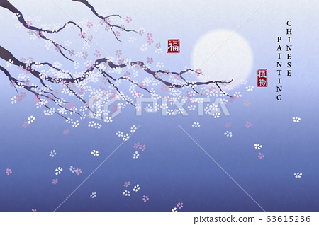 Chinese ink painting art background plant elegant flower and full moon at night. Chinese translation 63615236