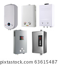 Water Heater House System Collection Set Vector 63615487