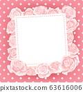 Vector postcard template of pink cream rose flower on polka dot background 63616006