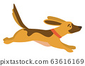Dog Running in Autumn Park, Doggy Going Vector 63616169