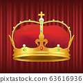 Royal Gold Crown with Gemstones and Red Velvet 63616936