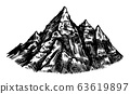 Alps Mountains. Chamonix-Mont-Blanc peaks. Vintage rock, old highlands range. Hand drawn vector 63619897