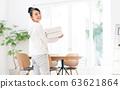 젊은 여성 (세탁) 63621864