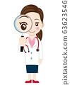 一個微笑的女醫生用放大鏡的插圖| 63623546