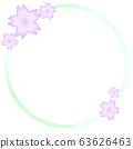 樱花背景(紫色) 63626463